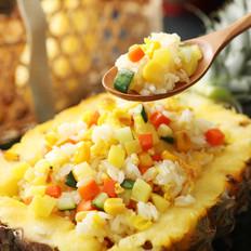 炒饭界明星—菠萝炒饭