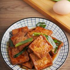 蚝油豆腐【孔老师教做菜】