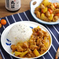 咖喱鸡肉饭 【孔老师教做菜】
