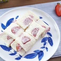 草莓椰奶小方