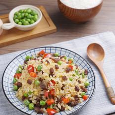 牛肉粒蔬菜炒飯的做法