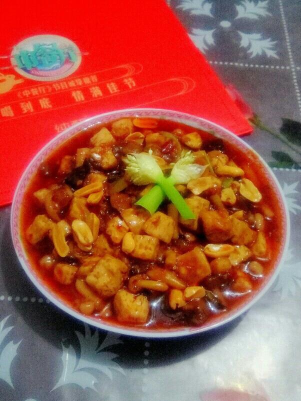 宫保鲜菇豆腐