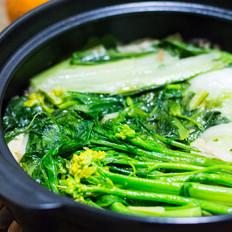"""潮汕人把新年的愿望都煮进了""""七样羹/菜""""里,然后一口吃下~"""