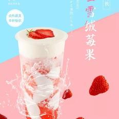 芝士雪绒莓果——饮品界的C位担当!