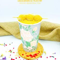 团团圆圆豆花奶茶