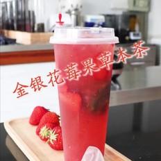 金银花莓果草本茶