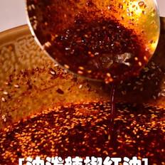 油泼辣椒红油