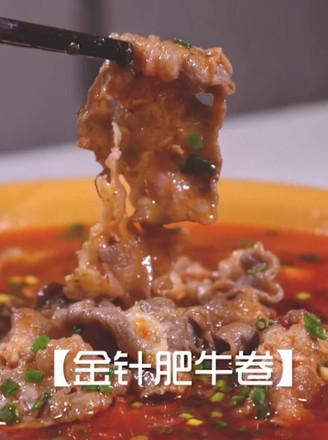 金针菇肥牛卷的做法