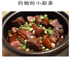 上海红烧肉 约翰的小厨房
