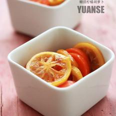 糖渍柠檬胡萝卜的做法