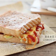 鸡蛋蔬菜三明治