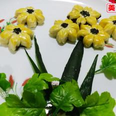 紫薯葵花酥