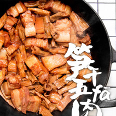 笋干炖五花肉