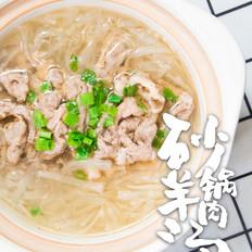 羊肉萝卜砂锅