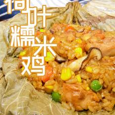 荷叶糯米鸡(轻食版)