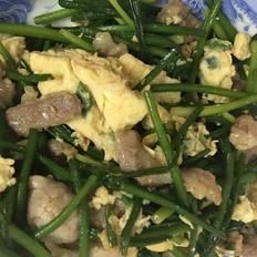 韭菜花炒蛋,肉
