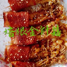 培根金针菇