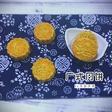 广式月饼(新手0失败)