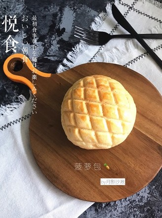 菠萝包的做法