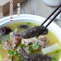 海参山药煲鸡汤
