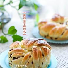 蔓越莓手撕面包
