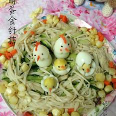 萌蛋金针菇