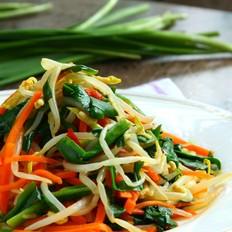 韭菜拌豆芽