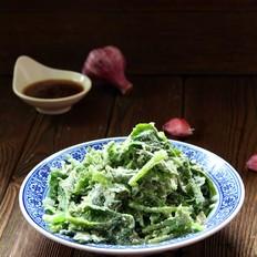 萝卜缨蒸菜