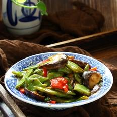 香菇炒扁豆