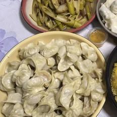 鲜竹笋饺子