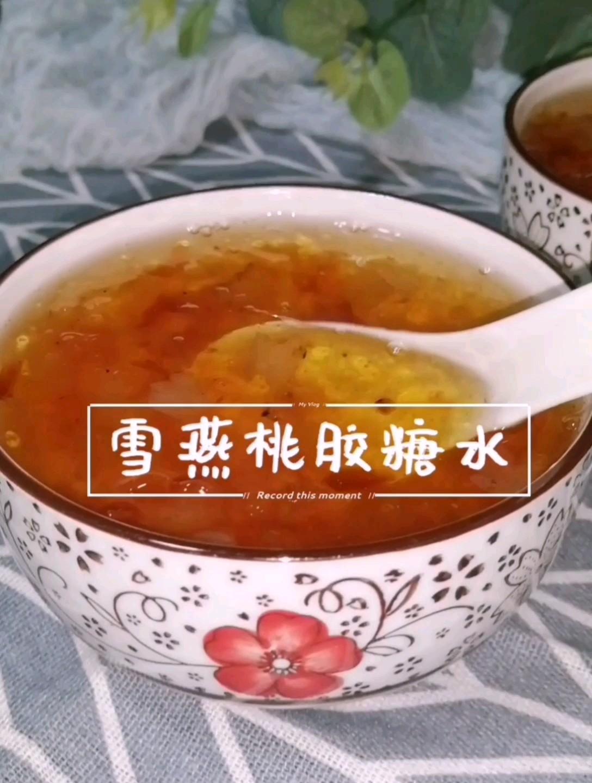 雪燕桃胶糖水