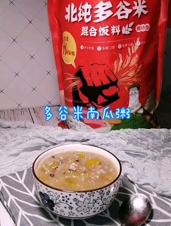 多谷米南瓜粥