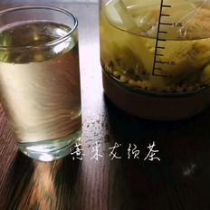 薏米龙须茶(养生壶版)