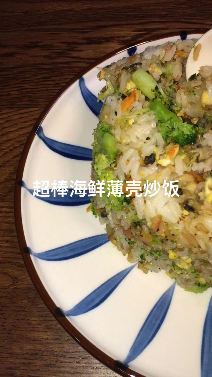 超级棒棒秒光海鲜薄壳炒饭(可做饭团)