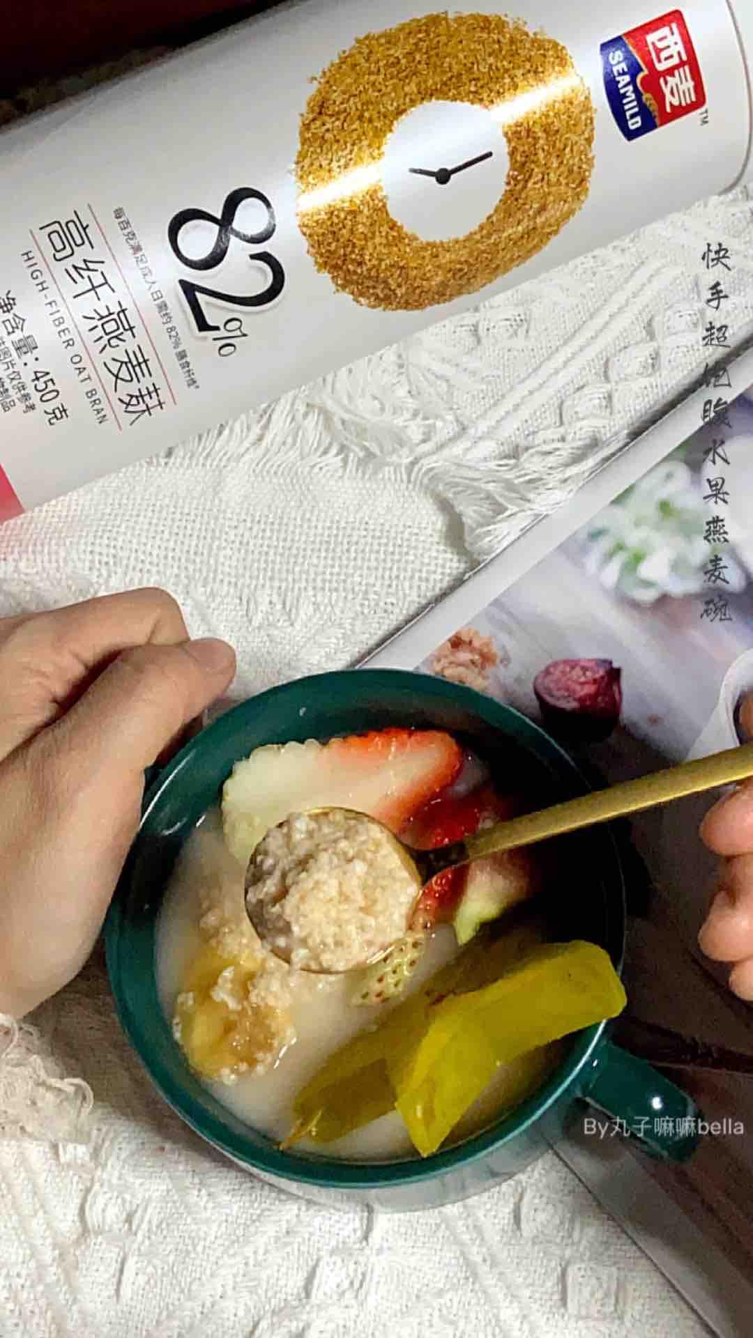 过年大鱼大肉吃完来个清肠胃~快手水果燕麦碗