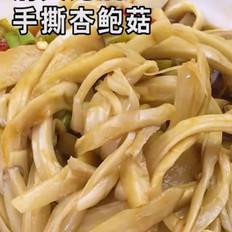 凉拌杏鲍菇
