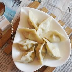 水萝卜缨馅水饺
