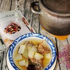 冬瓜甲鱼汤