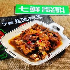 年夜饭必做的一道硬菜,低脂低卡不油腻