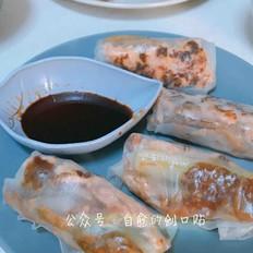 越南春卷之烤鸭卷
