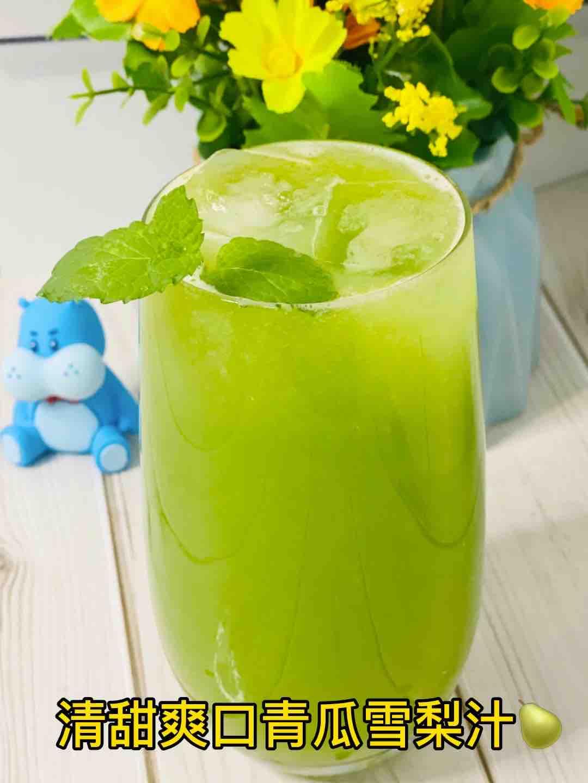 绿意盎然之清甜冰爽青瓜雪梨汁