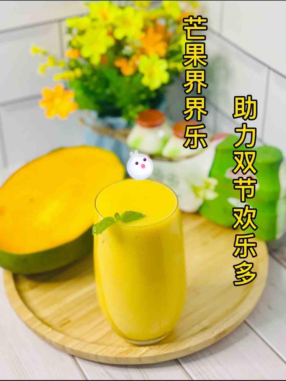 芒果界界乐,助力佳节欢乐多