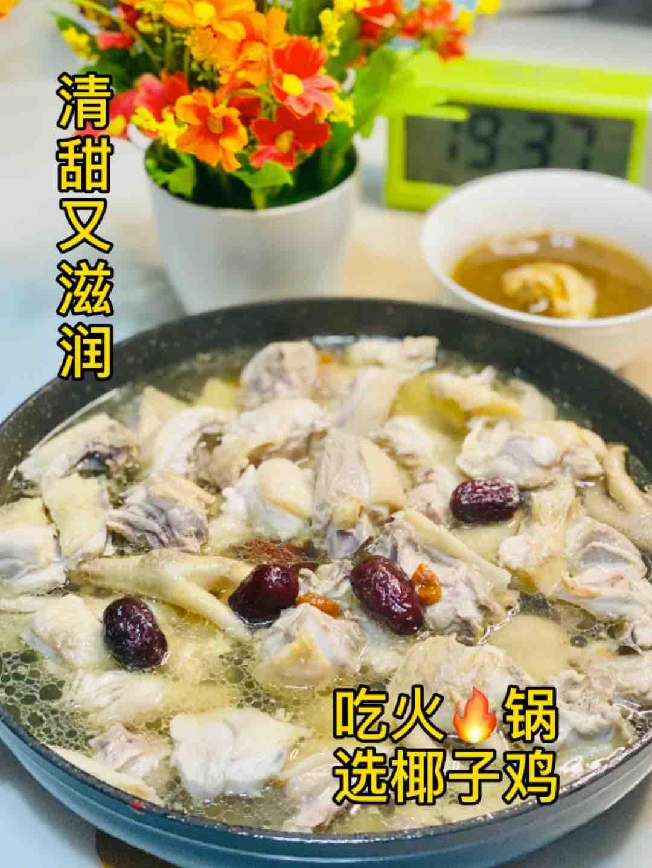 椰子鸡,清甜美味又暖胃