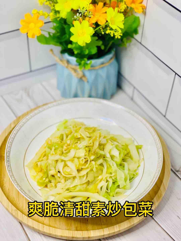 快手家常菜,素炒包菜,加点它,味道特别鲜