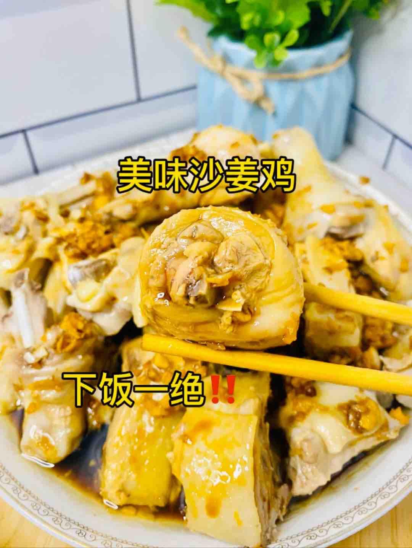 沙姜鸡这样做,一只都不够吃,酱汁拌饭少说要3碗