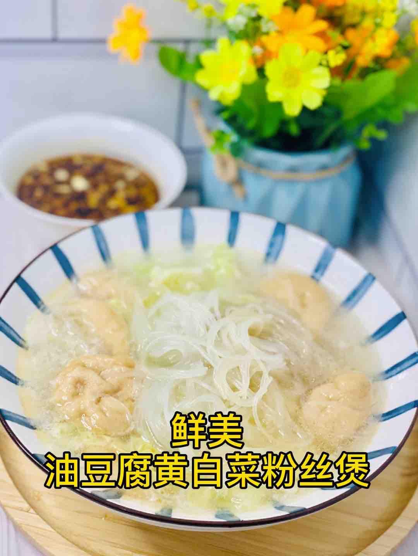 油豆腐白菜粉丝煲,鲜美不清淡,好吃光盘