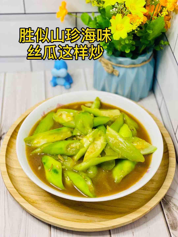 丝瓜这样炒,比山珍海味还美味,10条不够吃❗️便宜超好吃