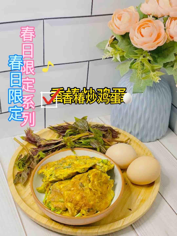 舌尖上的春天,香椿炒鸡蛋,好吃到爆炸