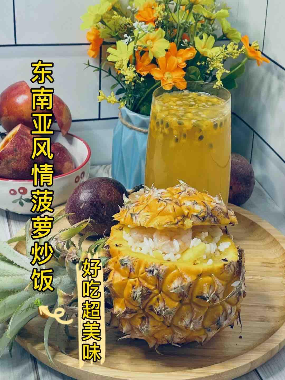 惊艳了的菠萝虾仁炒饭❗️❗️开胃又开心,东南亚风情美味