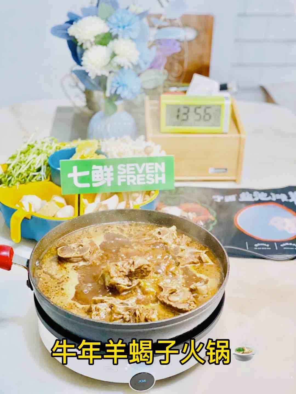 牛年羊羊得意之羊蝎子火锅,这样煮,超美味的做法